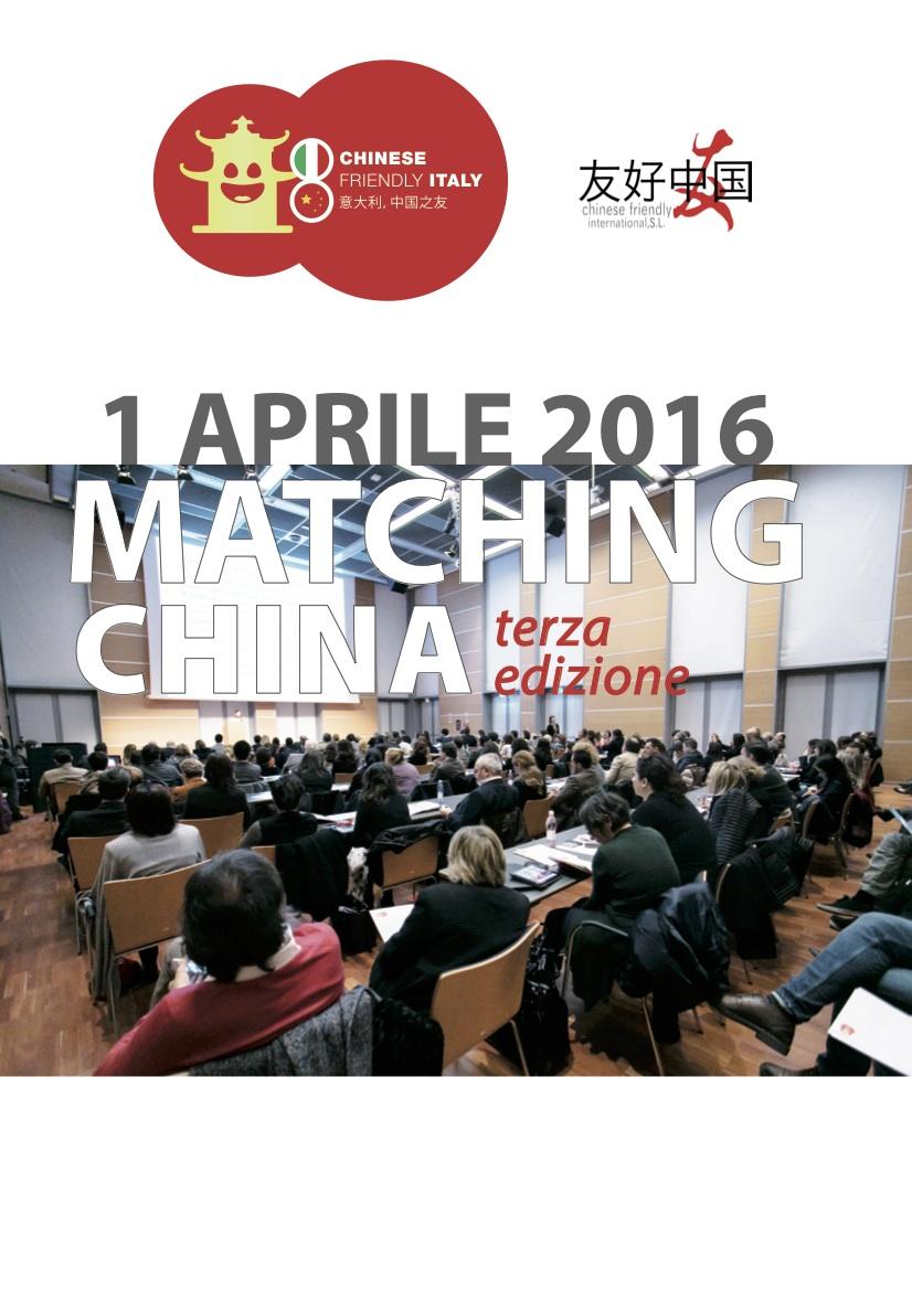 Matching China 1 Aprile 2016, Riccione
