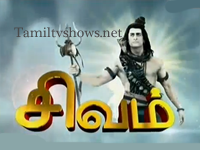 Shivam 07-06-2013 - Vijay TV Serial
