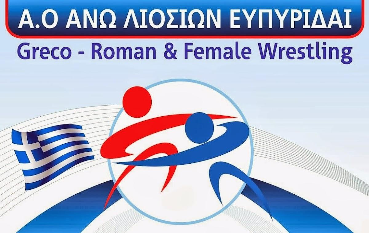 Greco Roman-Female wrestling ΕΥΠΥΡΙΔΑΙ