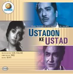 Ustadon Ke Ustad 1963 Hindi Movie Watch Online