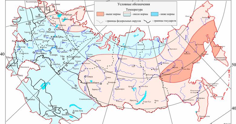 Новости 24 россия смотреть онлайн украина