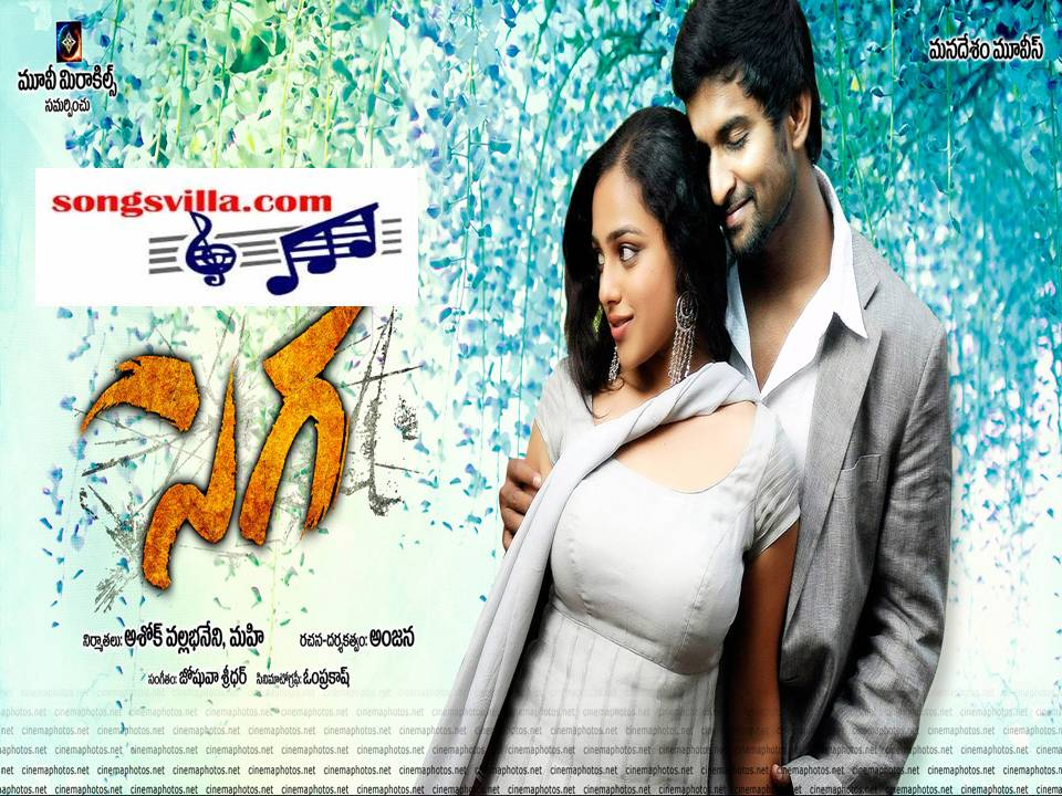 Download New Telugu MP3 Songs Online For Free