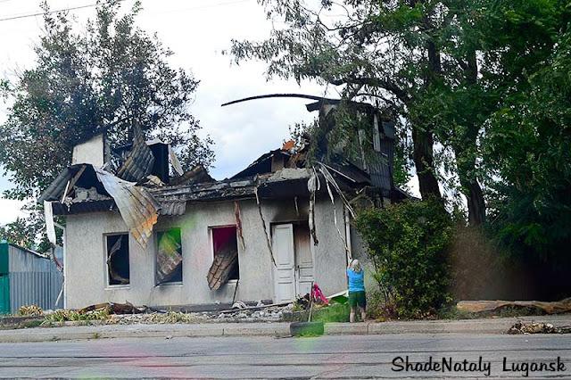 Взорванный дом