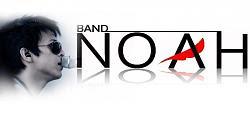 Kumpulan Lirik Lagu NOAH Band