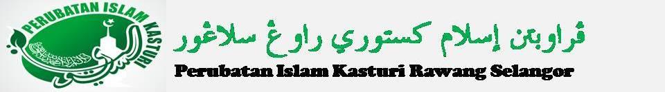 PERUBATAN ISLAM & BEKAM RAWANG SELANGOR