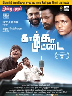 Kaaka Muttai (2015) Tamil Movie DVDScr 350MB