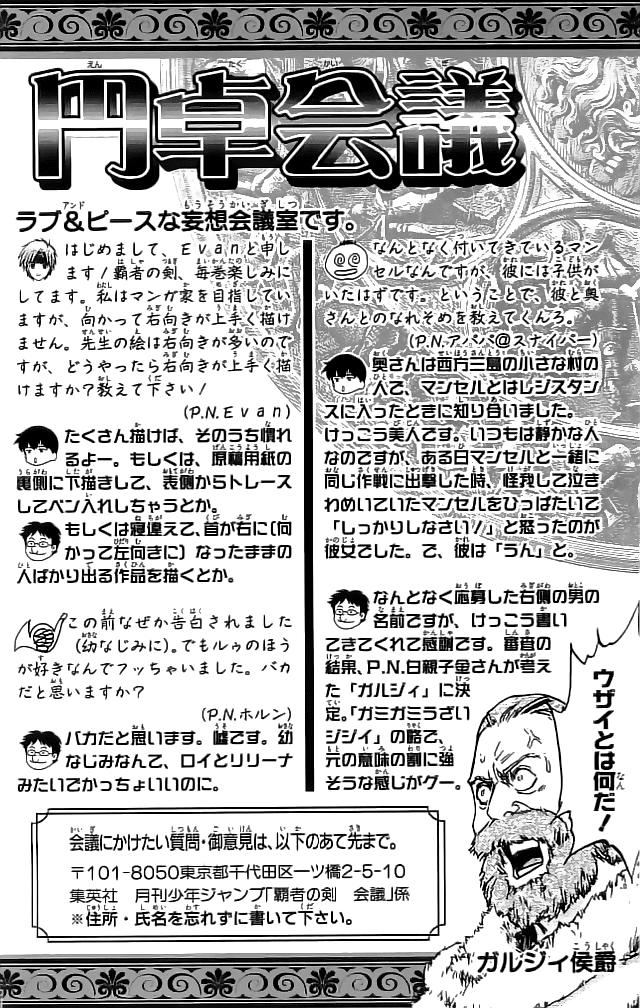 Fire Emblem-Hasha no Tsurugi chap 28 - Trang 47