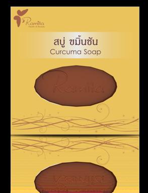 Curcuma Soap Ramita Xà phòng bột nghệ