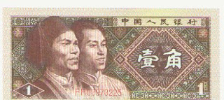Ancient Money, Foreign Affairs, Money, Ancient, Collection, Worldwide, Coin, Currency, Auction, Paper, Collections, Sales, Price,1 China
