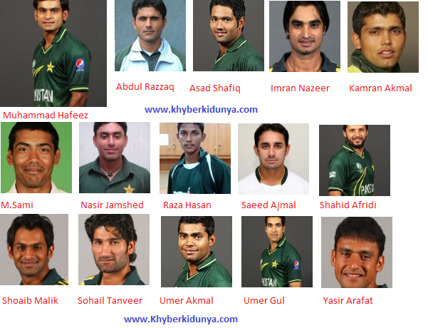 Pakistan vs Australia 2012 Schedule Cricket Team Player Name List T20 ODI