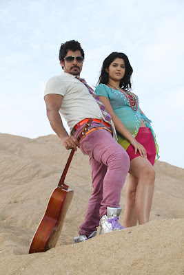 Rajapattai Latest Stills