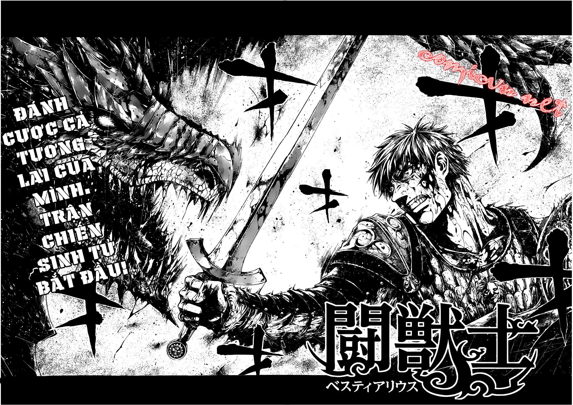 Toujuushi Bestialious!! chap 2 - Trang 3