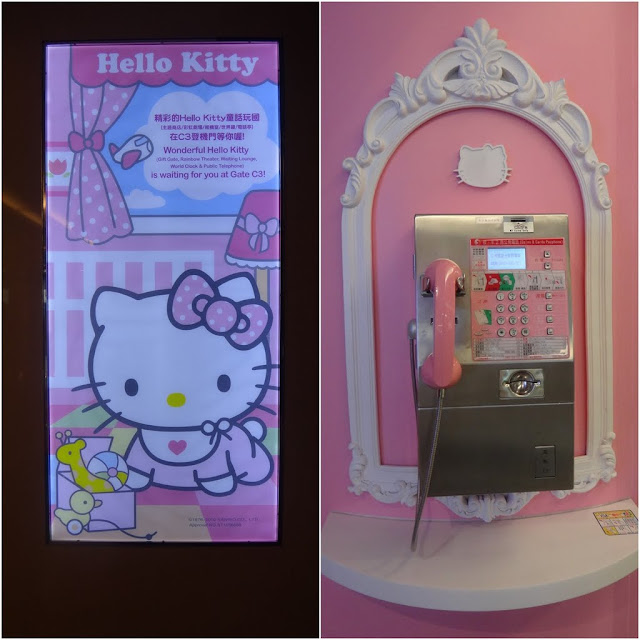 Hello Kitty Public Telephone Booth in Taoyuan International Airport, Taipei, Taiwan