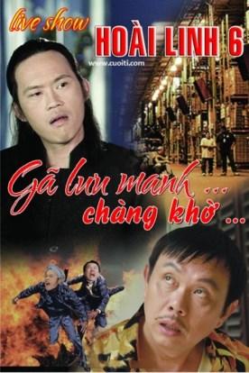 Ga Luu Manh Va Chang Kho