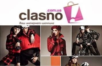 Одежда модна каста
