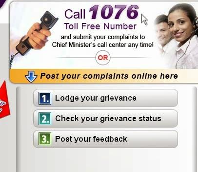 http://cmcc.kerala.gov.in/fnd/index/index.php