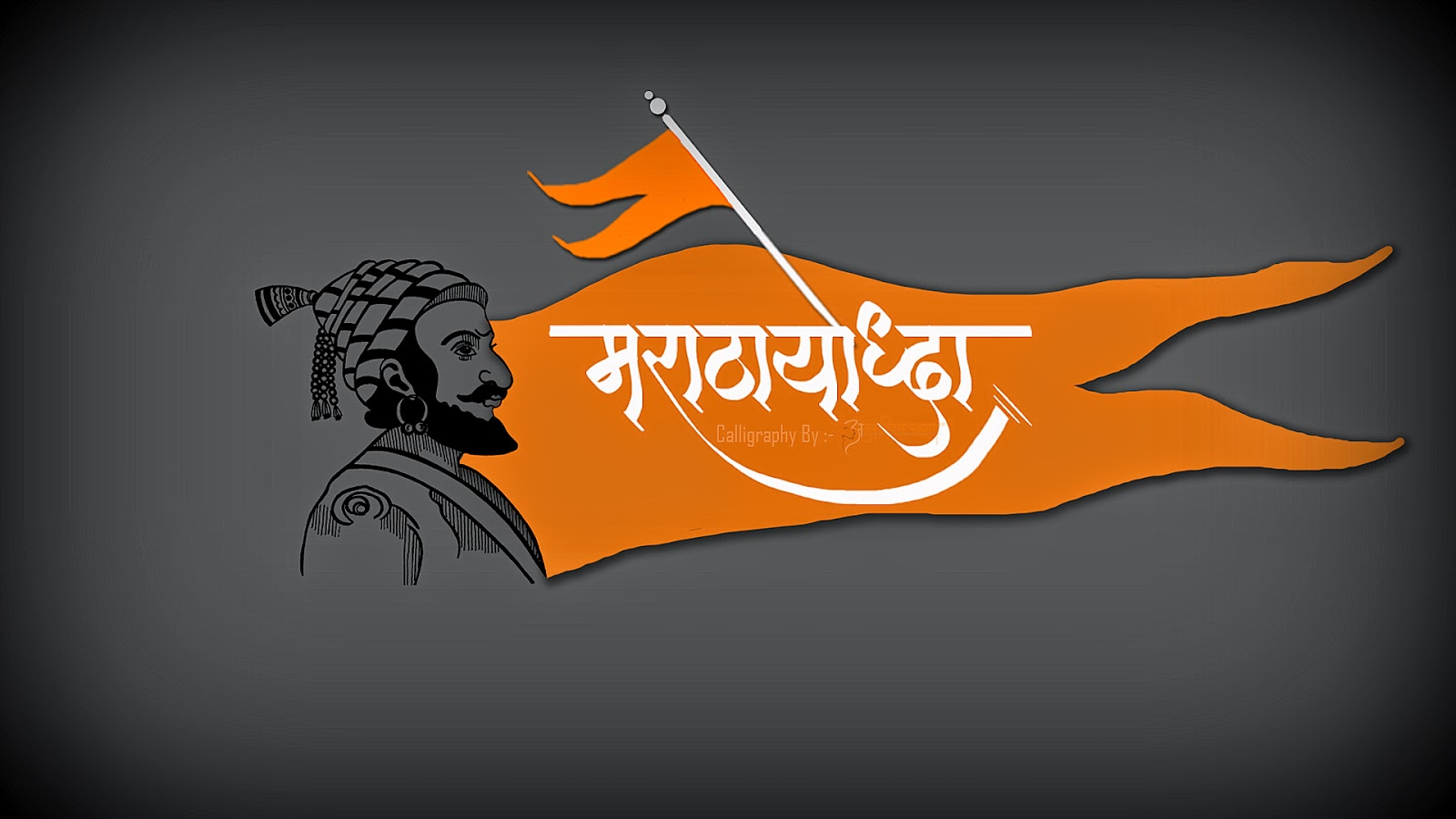 Image Gallery Maratha