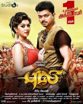 Announcement: Watch Puli (2015) DVDScr Tamil Full Movie Watch Online Free Download