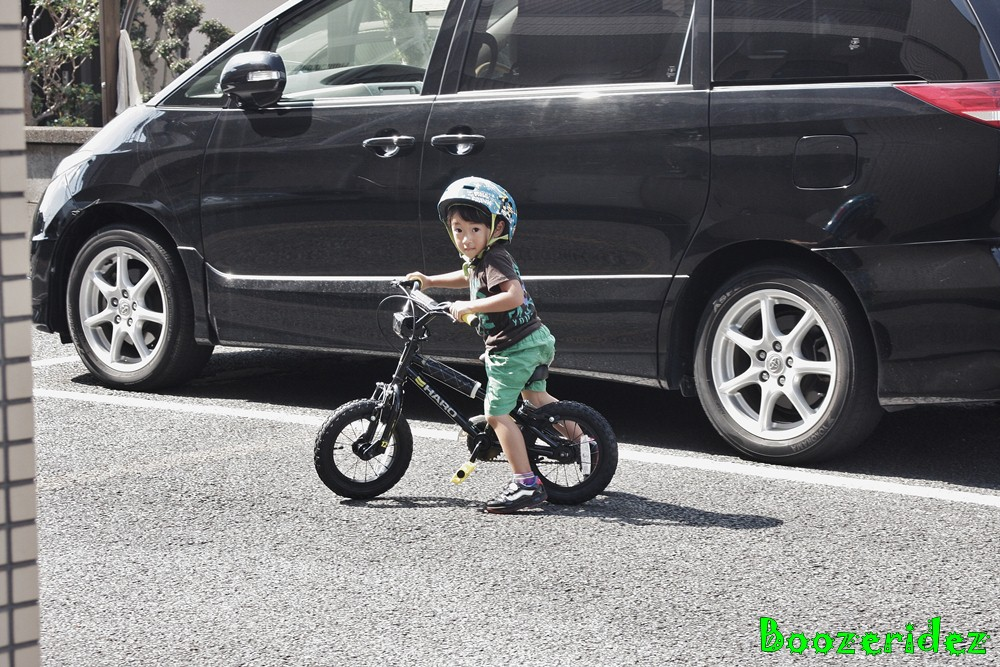 Boozeridez blog For kids: 今日の ...