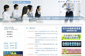 防災教育數位平台