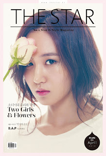 SNSD Yuri 유리 The Star Pictures