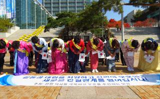 【日韓合意】韓国政府内「市民団体と日本政府が話し合って妥協点を模索することを求める」★24 [無断転載禁止]©2ch.net YouTube動画>9本 ->画像>77枚