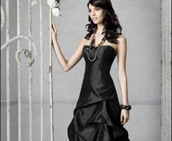 Contoh Gambar Model Gaun Malam Anggun Untuk Pesta Malam