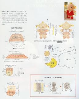 Схемы вязания амигуруми