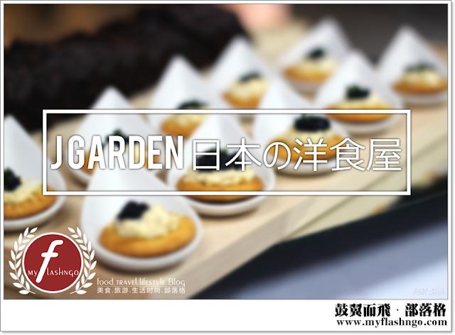 Penang Food | 万圣节聚餐 @ J-Garden 日本の洋食屋