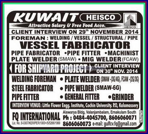 Kuwait HEISCO Job vacancies  sc 1 st  Gulf Jobs for Malayalees & Kuwait HEISCO Job vacancies - Gulf Jobs for Malayalees