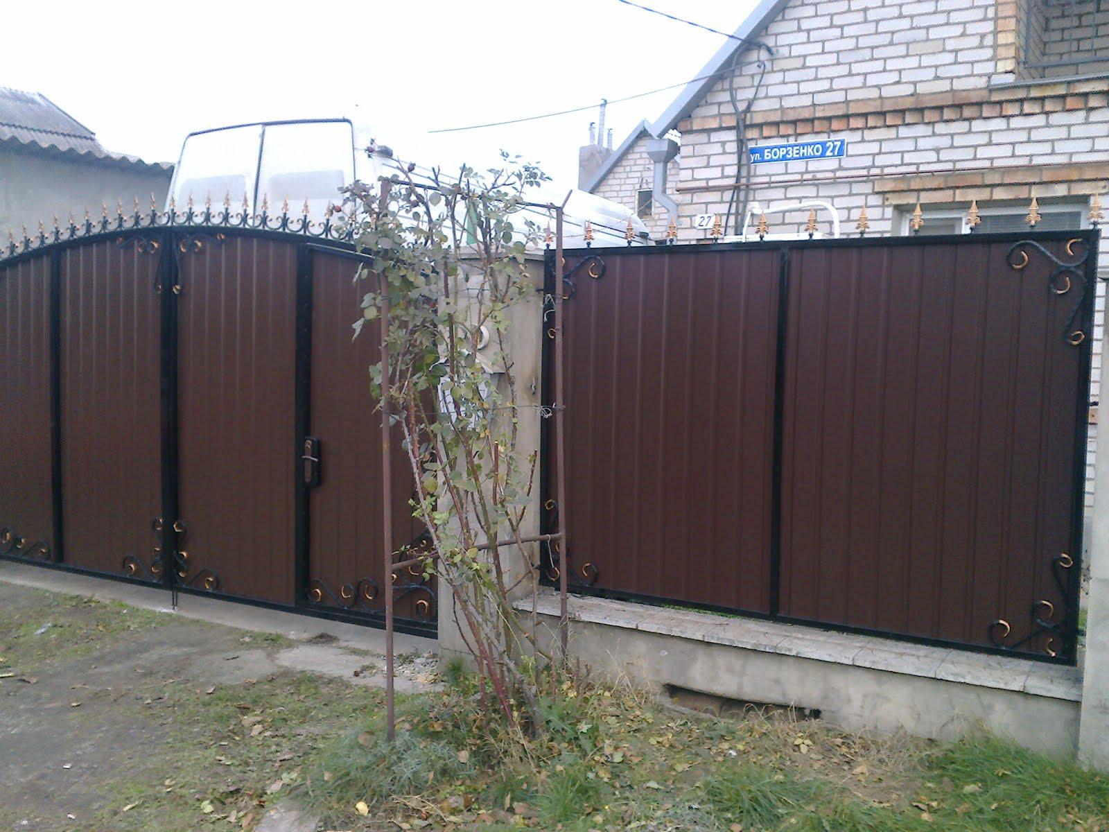 Gate - ворота заборы решетки