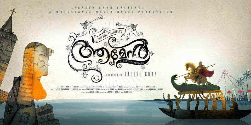 Malayalam film Reviews