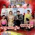 Song Kream Donderm Besdong Ep 10