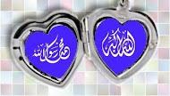 Aku bersaksi tiada tuhan selain ALLAH, dan MUHAMMAD itu pesuruh ALLAH!