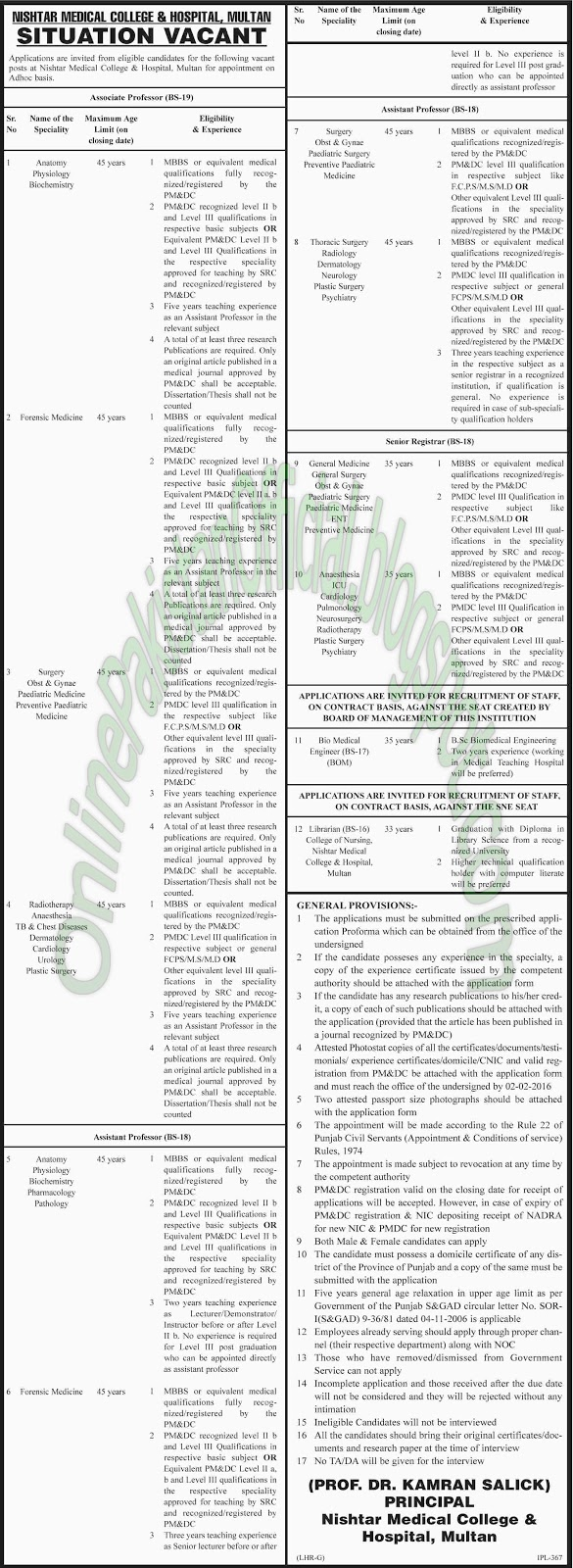 Nishtar Medical College&Hospital, jobs 2016
