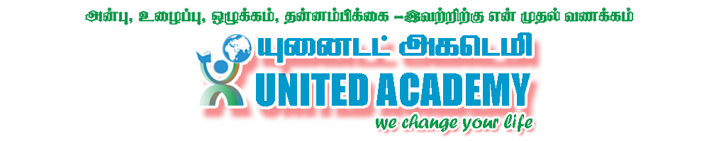 UNITED ACADEMY : Tnpsc coaching centers in chennai, tnpsc coaching center in tirunelveli, tet coach
