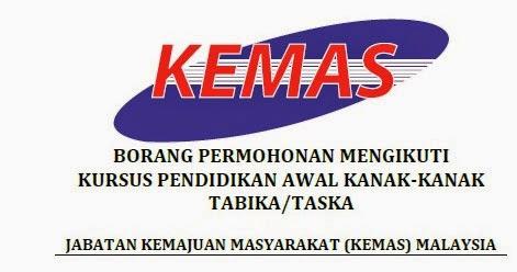 Borang Online Pemohonan Guru Tadika KEMAS 2014