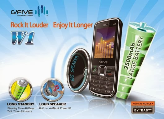 Gfive W1 and W1+ 4 SIMs Price in Pakistan