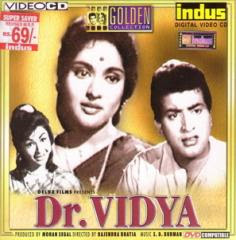 Dr. Vidya 1962 Hindi Movie Watch Online