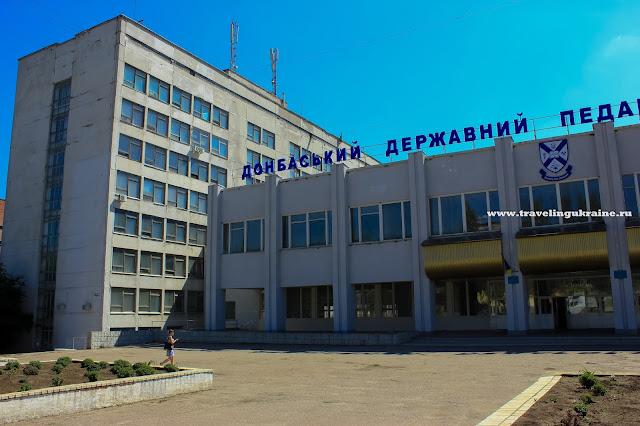 Государственный педагогический институт