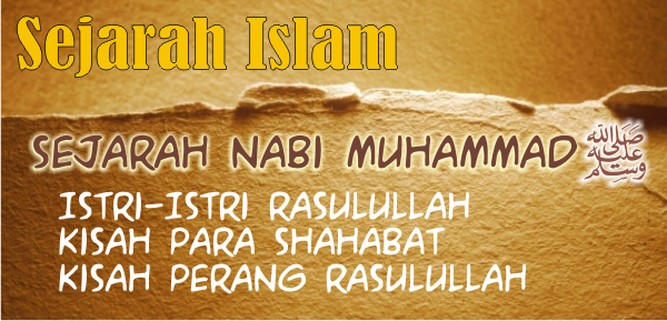 Sejarah Nabi Muhammad Shallallahu 'Alaihi Wasallam [Download Audio]