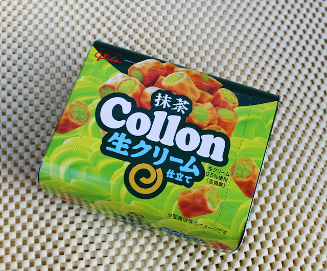collon cookies