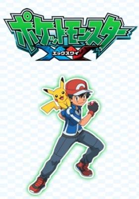 Pokemon XY&Z: Subete no Nazo wo Tokiakase!