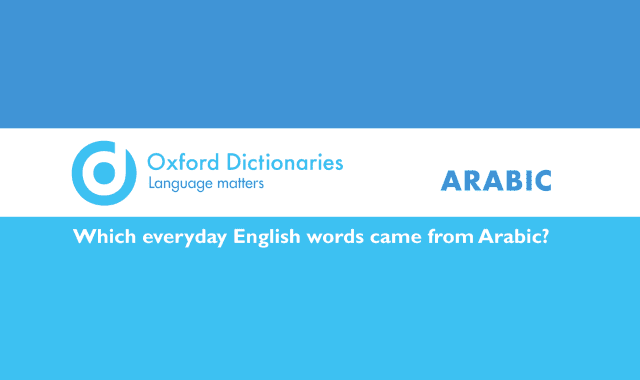 Image: Which everyday English words came from Arabic?