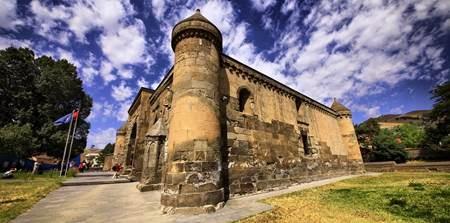 Bitlis İshaliye Medresesi
