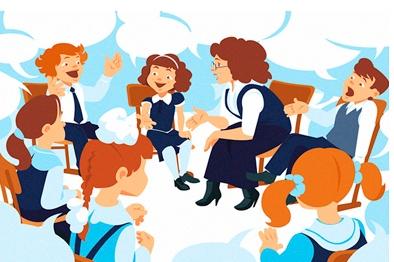 сочинение насколько трудно быть учителем