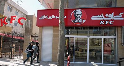 el villano arrinconado, humor, chistes, reir, satira, Iran, fast food