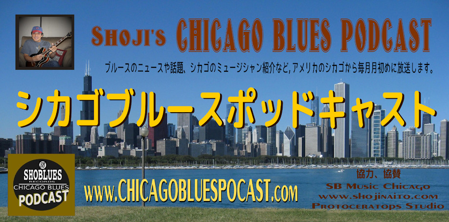 Chicago Blues Podcast Top