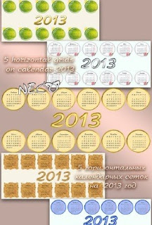 5 bases calendario 2013 arredondadas PSD
