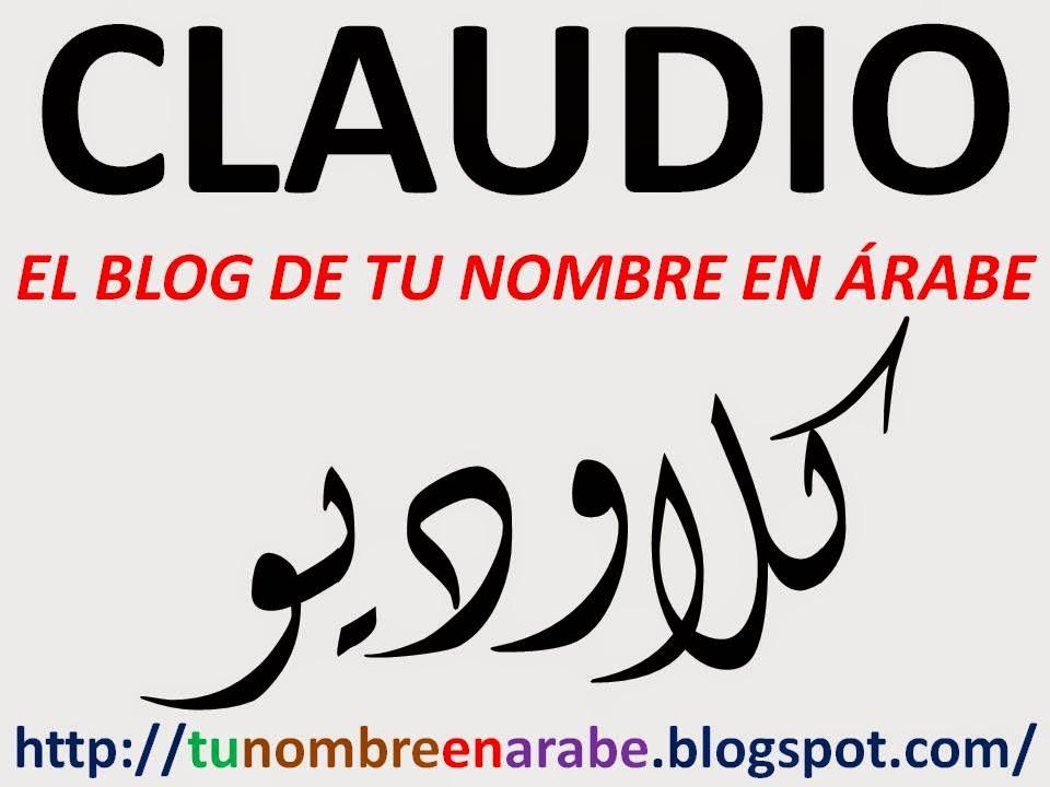 tu nombre en arabe Claudio